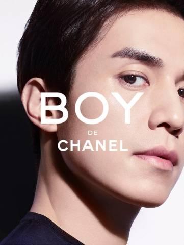 Những điều bạn chưa biết về mỹ phẩm Boy De Chanel
